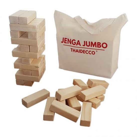 Jenga Jumbo träspel för utomhus och trädgård